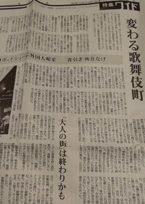 2015_0417_mainichishinbun