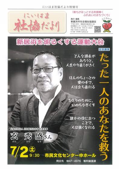 2016_0702flyer_small